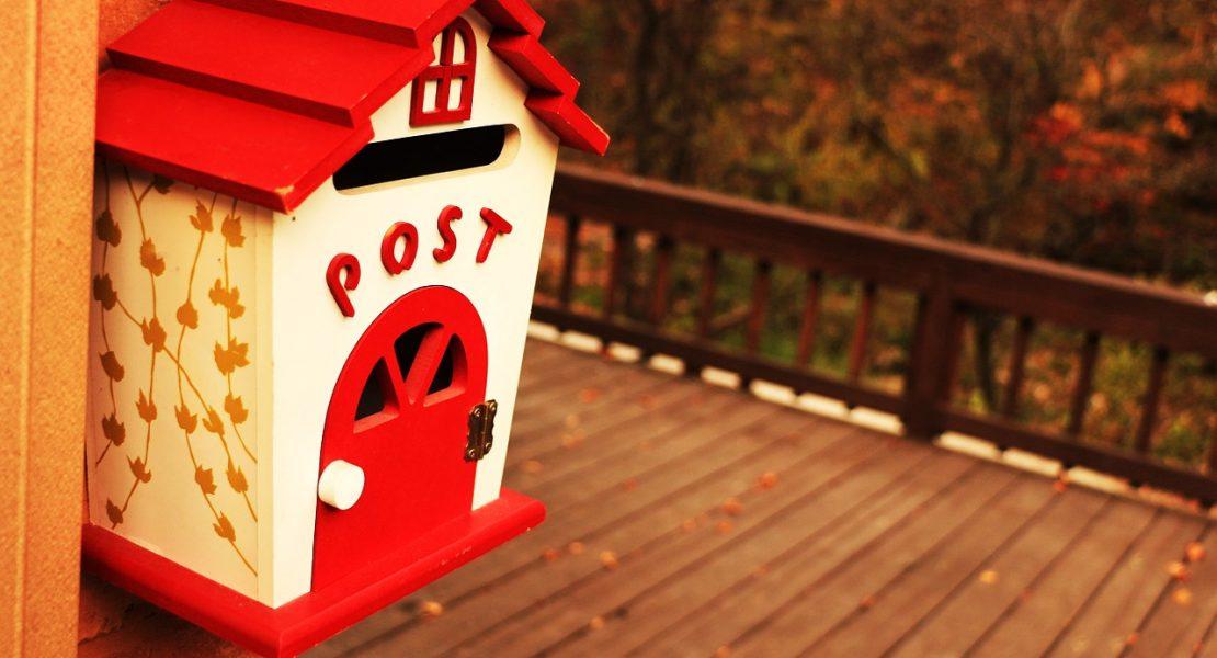 Trouver le bon code postal en 1 click